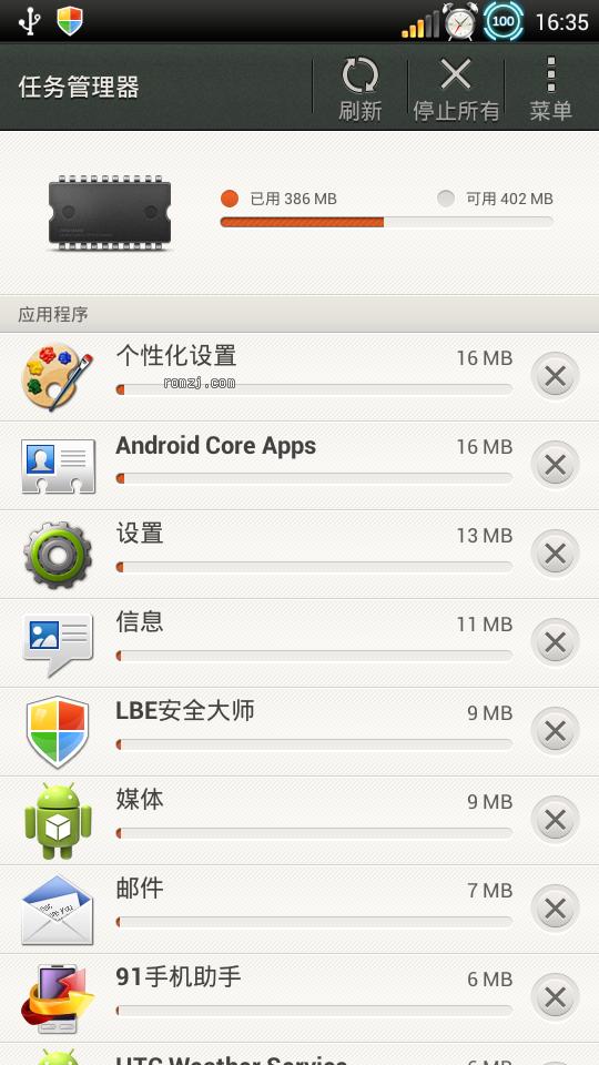 HTC ONE S 完美root sony-bravia显示引擎 sony-xloud音效引擎截图