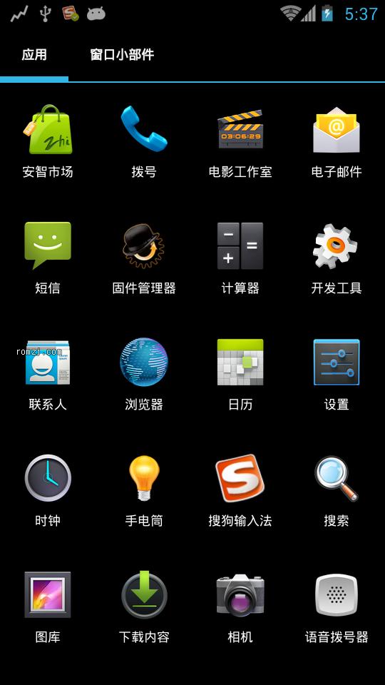HTC One S Z520e Ville完美CM10 中国大陆版截图