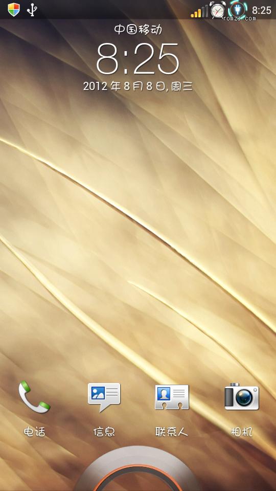 HTC ONE S 基于TrickDroid7.1_4.0.4_4.0 美化 精简 优化 流畅 12截图