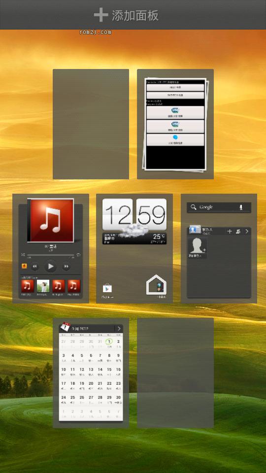 HTC ONE S 基于国外XDA论坛发布的TrickDroid_v1.0.0 c2版修改 优化截图