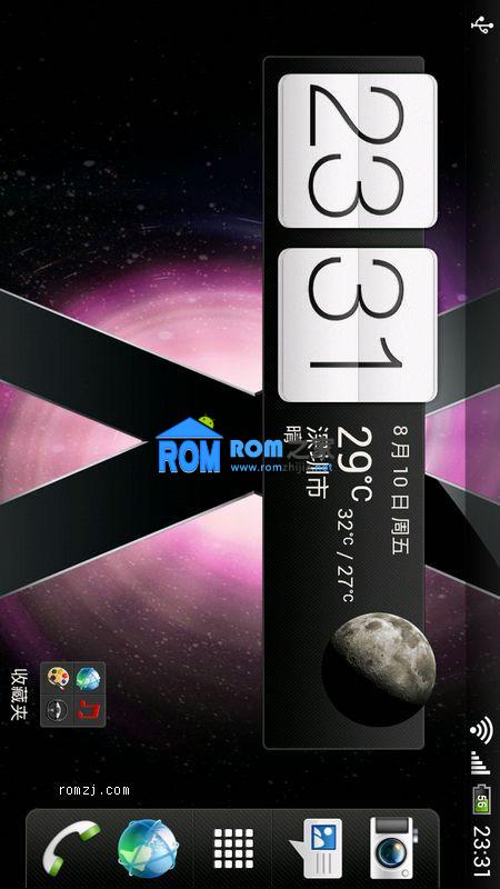 HTC ONE X RUU2.15_CH_SXH3366 省电 优化 sense4.1截图