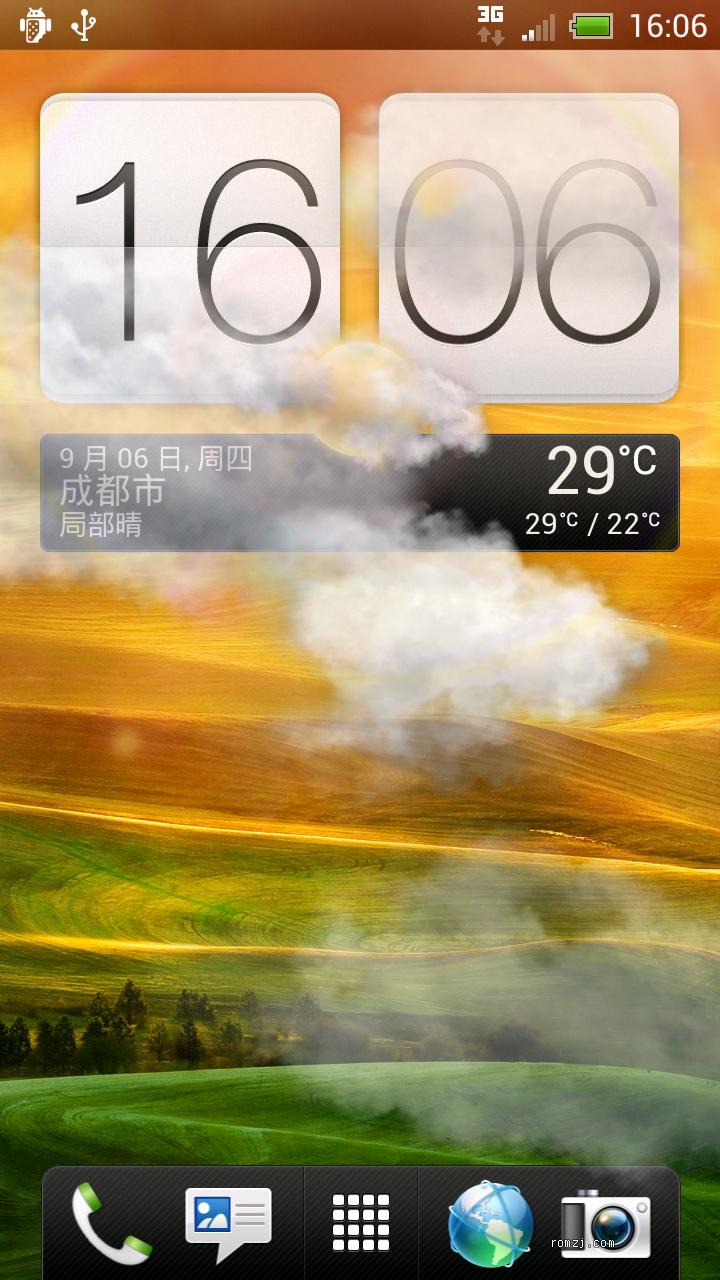 HTC ONE X 大内存 大空间 高速度 高效率 超稳定截图