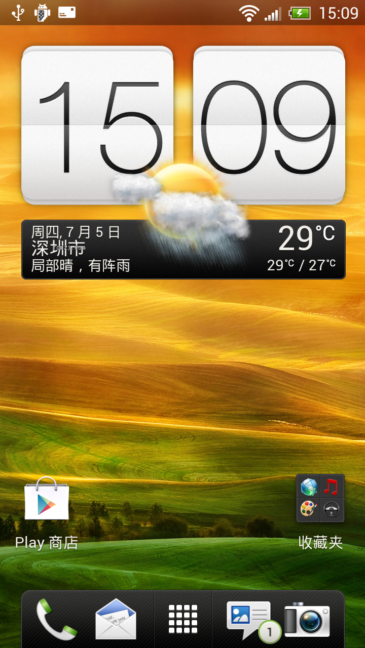 HTC One X 最新官方ROM纯净版截图