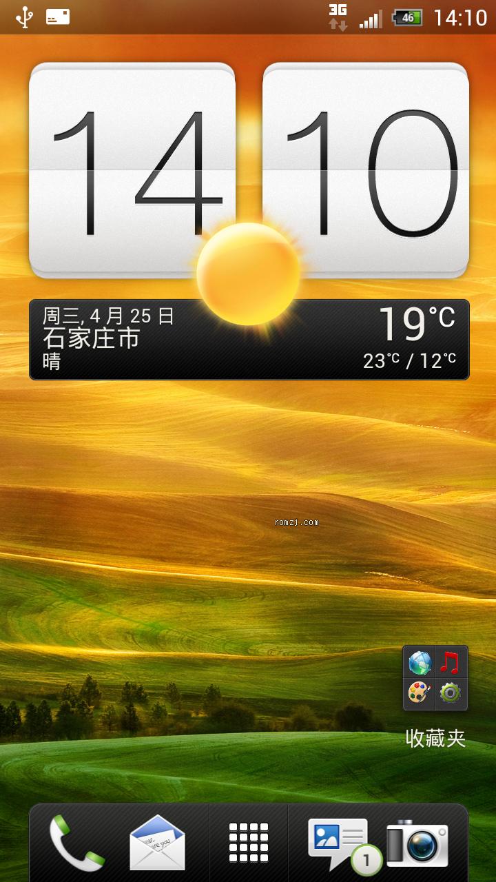 HTC One X 3.5.1 最新RUU 归属地 数字电量 国内天气源截图