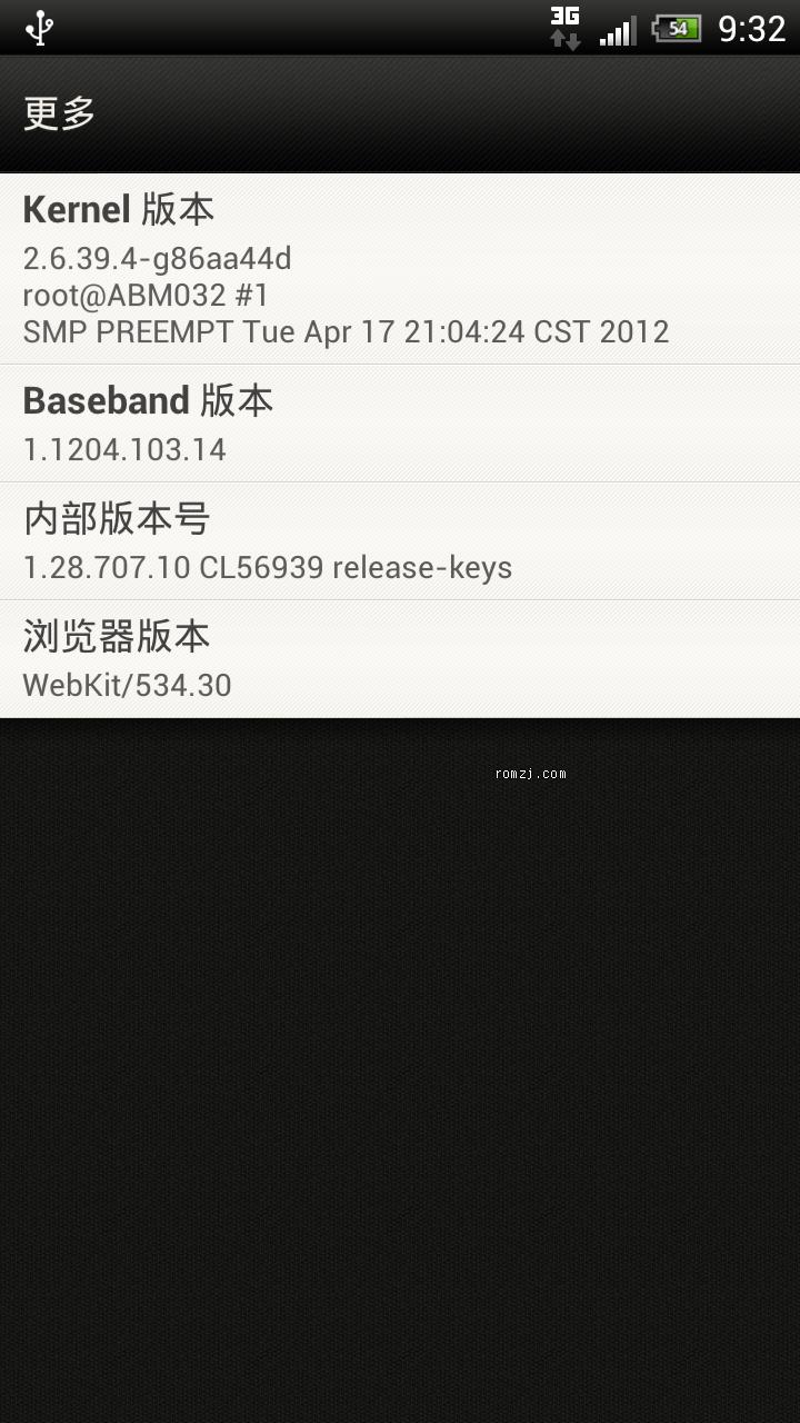HTC One X 最新亚太版RUU 1.28.707.10 数字电量 GPS秒定 国内天气源截图
