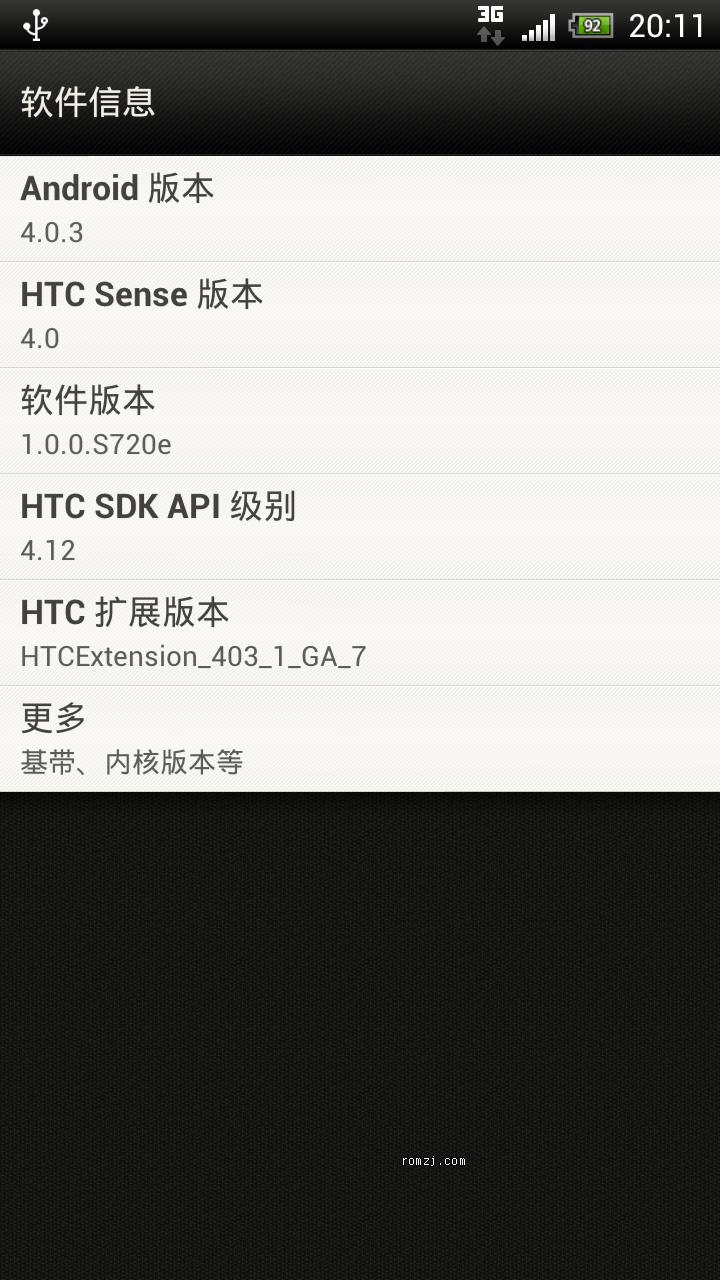 HTC One X 归属地 数字电量 Android Revolution HD4.1.0截图