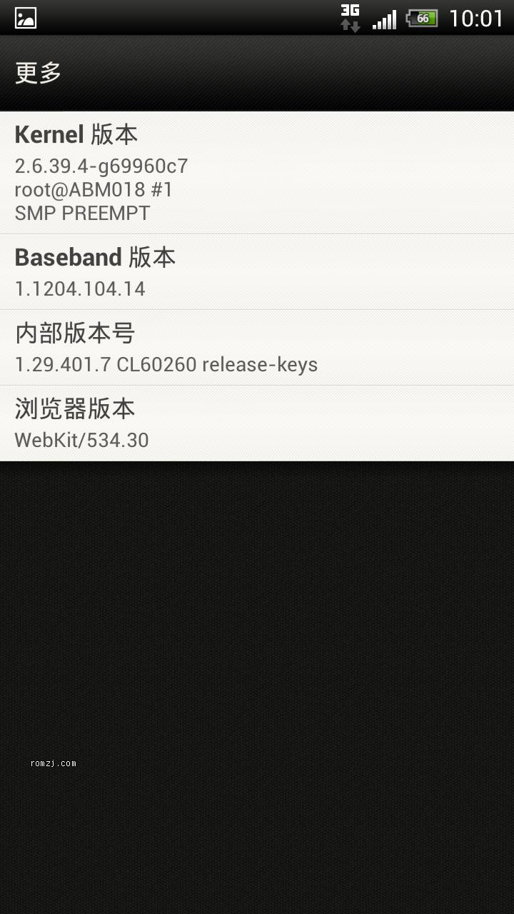 HTC One X 扩展快速设置 GPS秒定 本地化 Venusaur Rom v3.1.0截图
