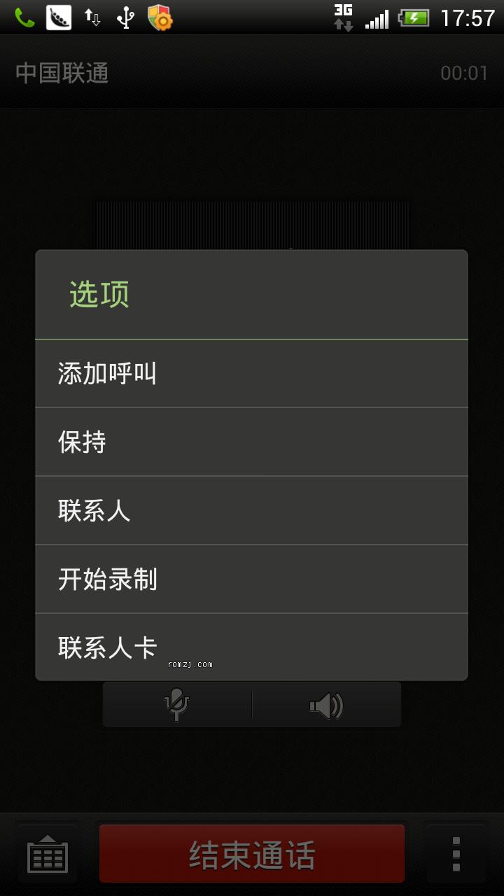 HTC One X 国行RUU_Leedroid6.2.0 稳定省电 增强信号 1.29_v3截图