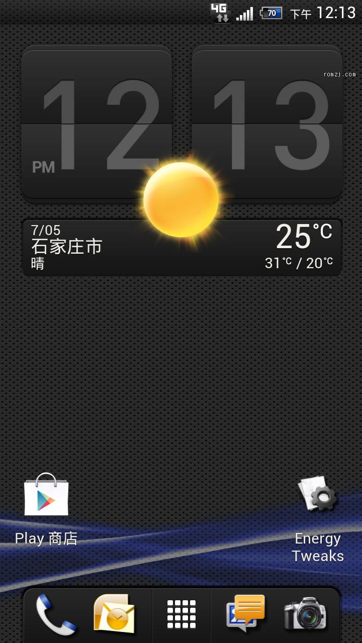 HTC One X 完美ROOT 国内天气源 GPS秒定 Tweaks程序截图