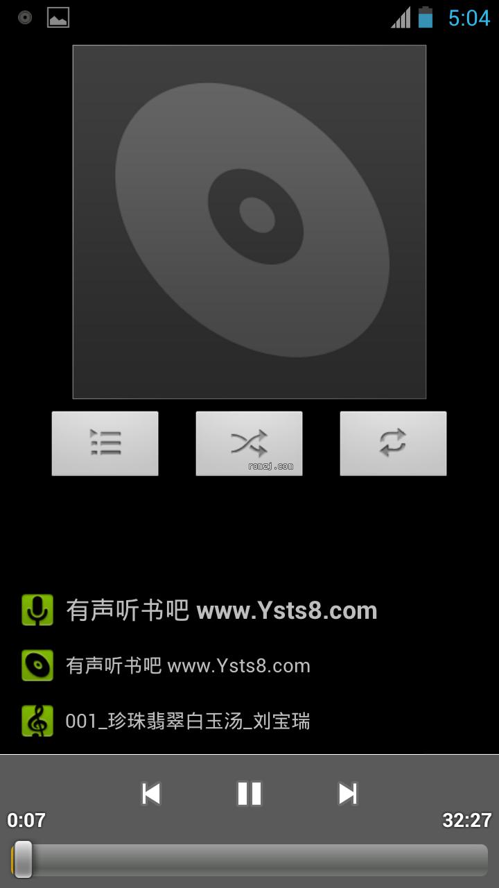 HTC One X CM9 GPS秒定 WIFI_拍照_录像均正常截图