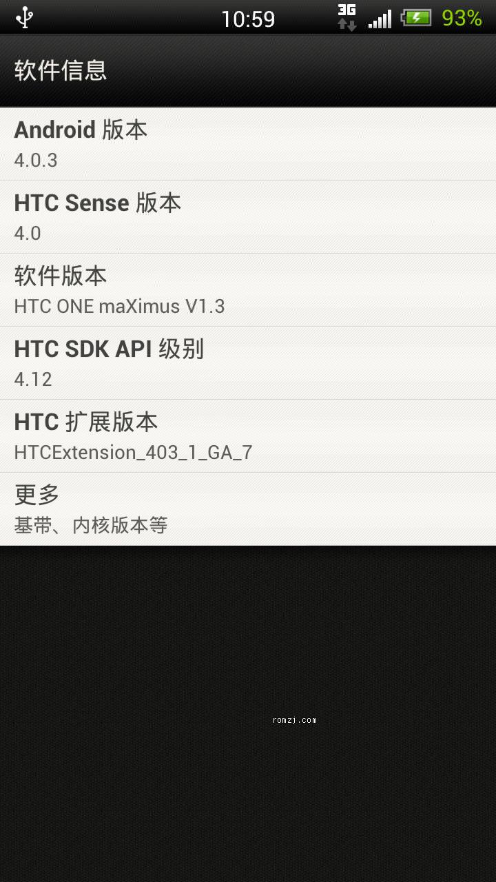 HTC One X 基于最新RUU1.29.401.8_Radio升级 GPS秒定 解锁动画 twe截图