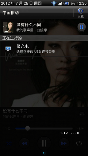 HTC One X 超酷炫 来电归属 超强搜星 Energy Tweaks 稳定省电截图