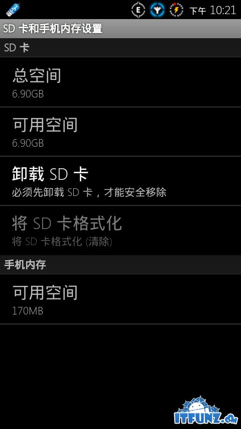 MOTO XT720 JM's full cn1简体中文版发布截图