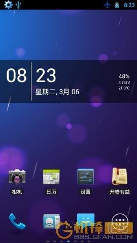 MOTO Atrix 4G 国行内核 2.3.5 ROM截图
