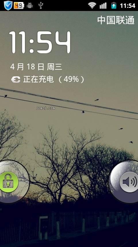 Milestone 2 完美中文 系统流畅 省电 [02.21]截图