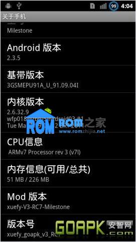 MOTO Milestone XT702 2.3.5_xuefy_GoAPK_v3_RC7 ROM截图