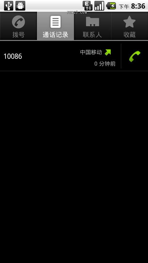 MOTO Milestone FroyoPlus_x2.61-Final-update_signed截图