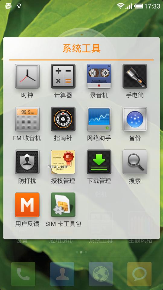[开发版]MIUI 2.9.29 ROM for MOTO XT910截图