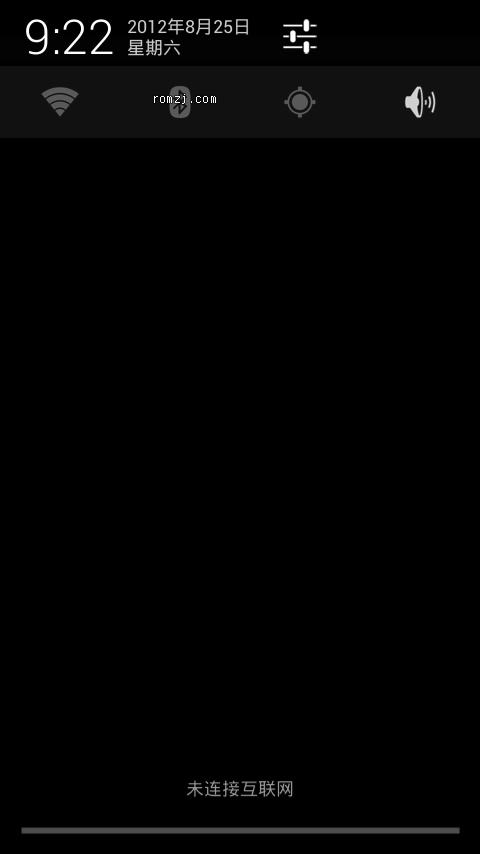 MOTO DEFY+ 最稳定流畅CM10 2.3内核 全汉化极速版截图
