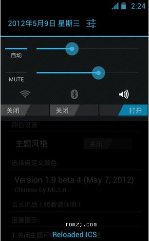 MOTO Defy+ 基于最新CM9_Nightly 修订 所有BL适用截图