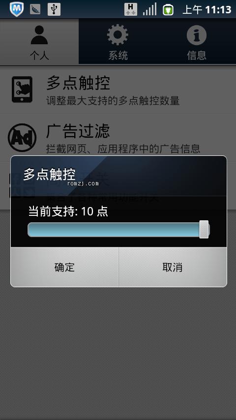 45.1.17.ME722 2.3.4 FOR DEFY+ 移植重制版0.25截图