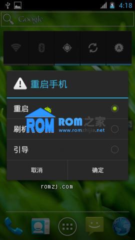 MOTO Defy+ 加入索尼引擎 APK汉化 Q大20120511最新版截图