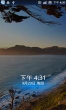MoKee OS Beta 0.3 for DEFY&DEFY修改版(120225第十版)