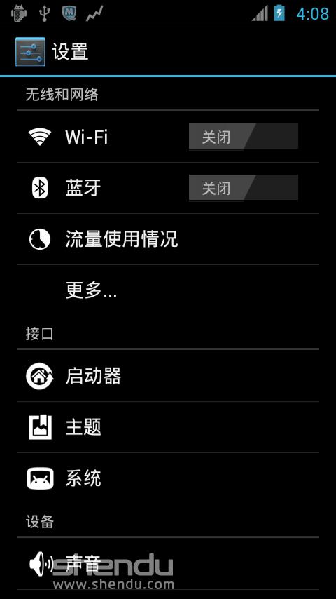 MOTO Defy CM9 完美归属地 通话内录 修复相机截图