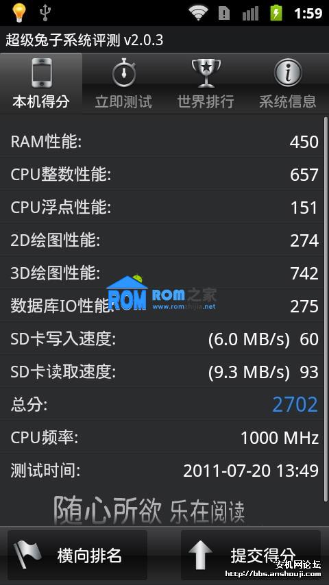 本地编译CM7.1 RC1 for MOTO Defy(me525) 速度流畅 稳定 省电截图