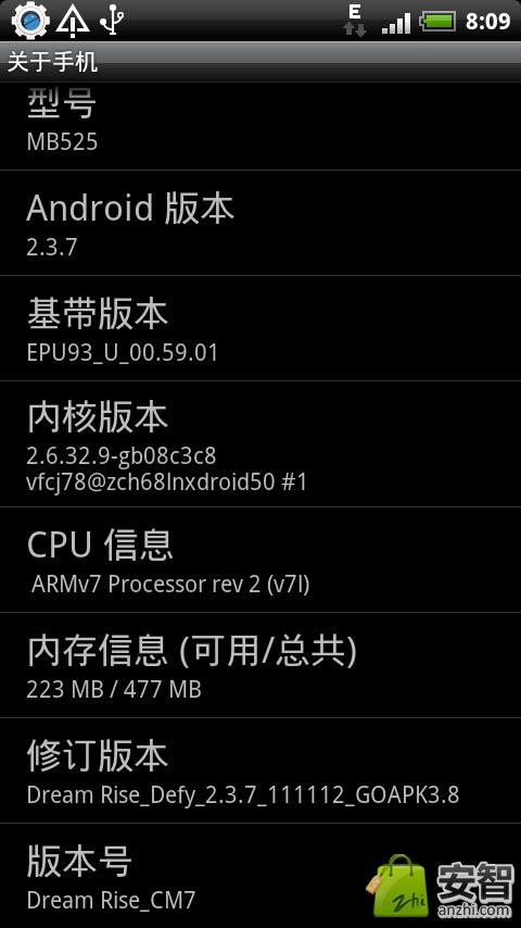 Defy ME525 CM7 2.3.7 1112 ANZHI3.8 修正加强版(正式发布)截图