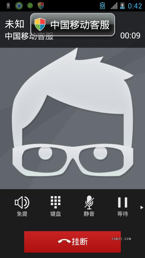 MOTO Defy 基于Tita Nexus S 移植版截图