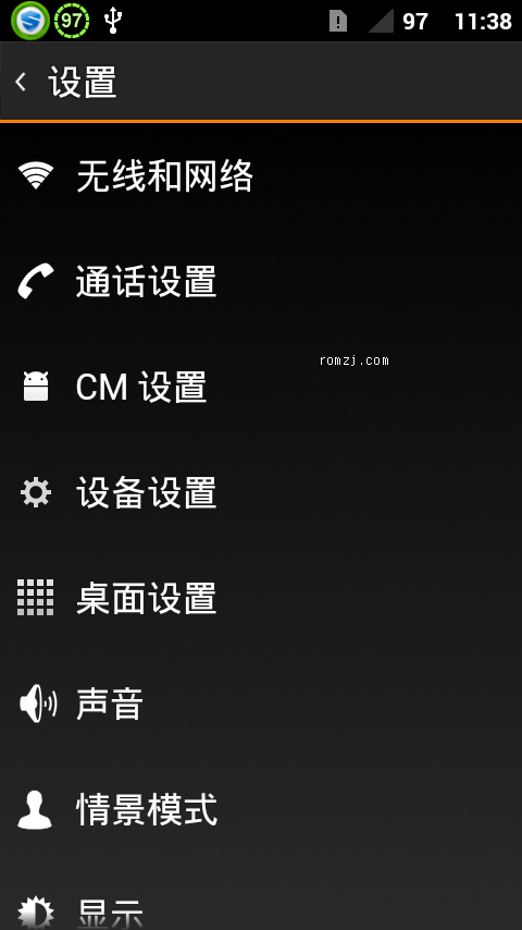 MOTO Defy 基于WhiteRabbitEdition-1.5.2局部汉化 全新安装方式截图