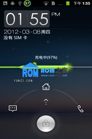 [点心OS] 点心针对 ME525 定制ROM(120405) 截图