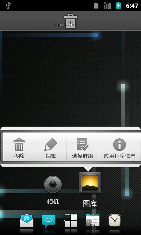 [Nightly 2012.09.23 CM7] Cyanogen团队针对三星 Fascinate截图