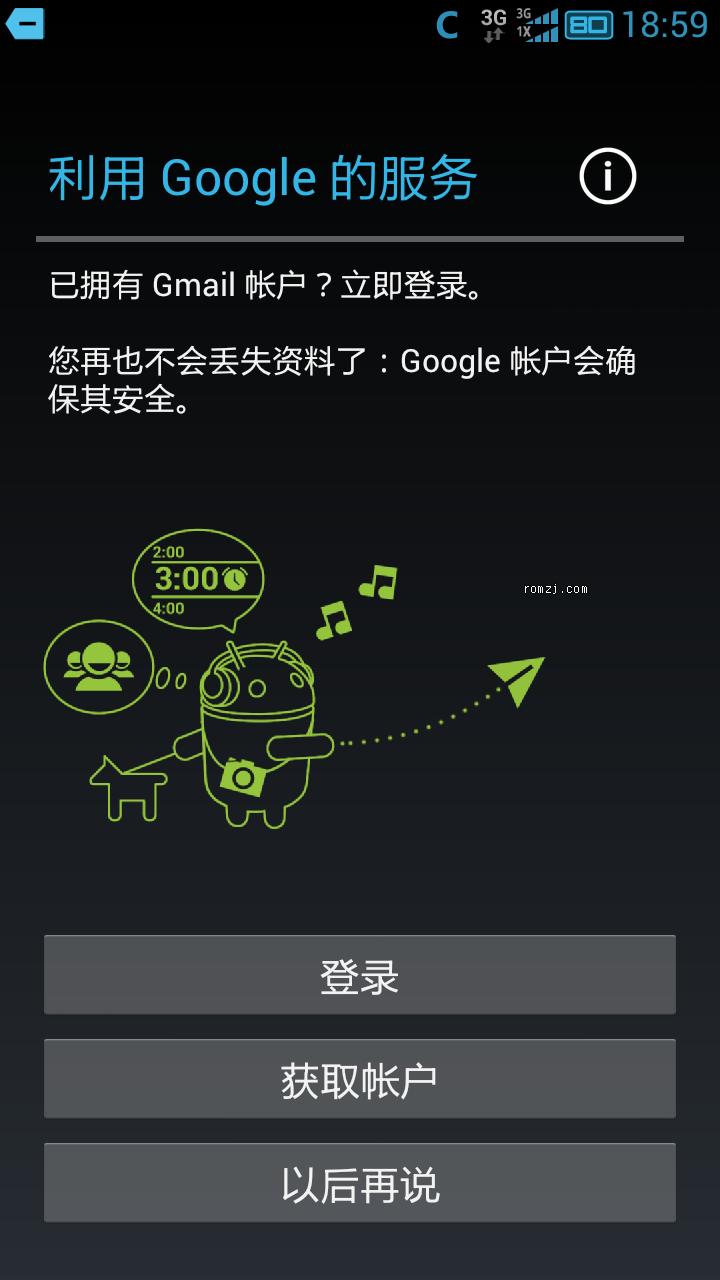 三星 Galaxy S III I939 LH1 蓝色精简 美化版截图