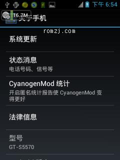 三星 S5570 CM9 Beta7 更新AOSP 快速流畅截图