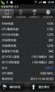 三星 i777 2.3.6 官方风格 稳定 省电 流畅 全面汉化制作