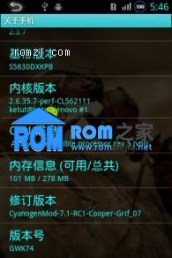 [2.3.7]Q Smith 基于cm 7.1.0 RC1 Cooper KANG 修改 全局透明美截图