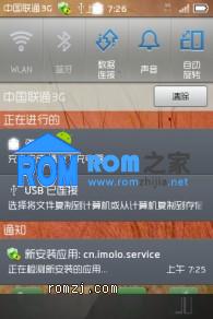 基于JU1.0订制 苹果图标 修改开机动画截图