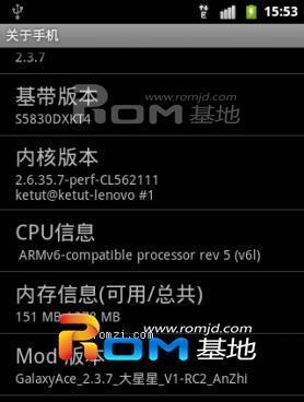 三星 GalaxyAce S5830 基于最新CM7 2.3.7 V1-RC1截图