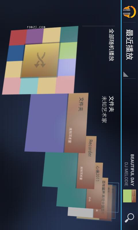 三星 Galaxy SL CM9 Alpha 9  最新4.0.4 测试版 07.09更新截图