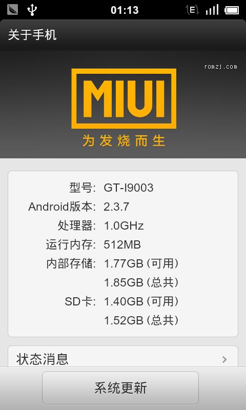 三星 Galaxy SL i9003 MIUI V10.4_2.3.7 ROM截图