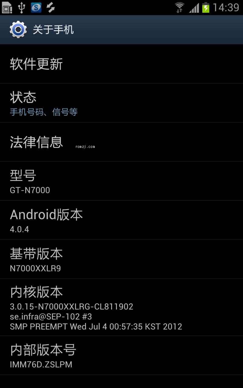 三星 Galaxy Note i9220 N7000 最新港行ZSLPM官方ROM纯净版截图