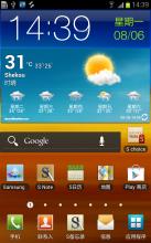 三星 Galaxy Note i9220 N7000 最新港行ZSLPM官方ROM纯净版