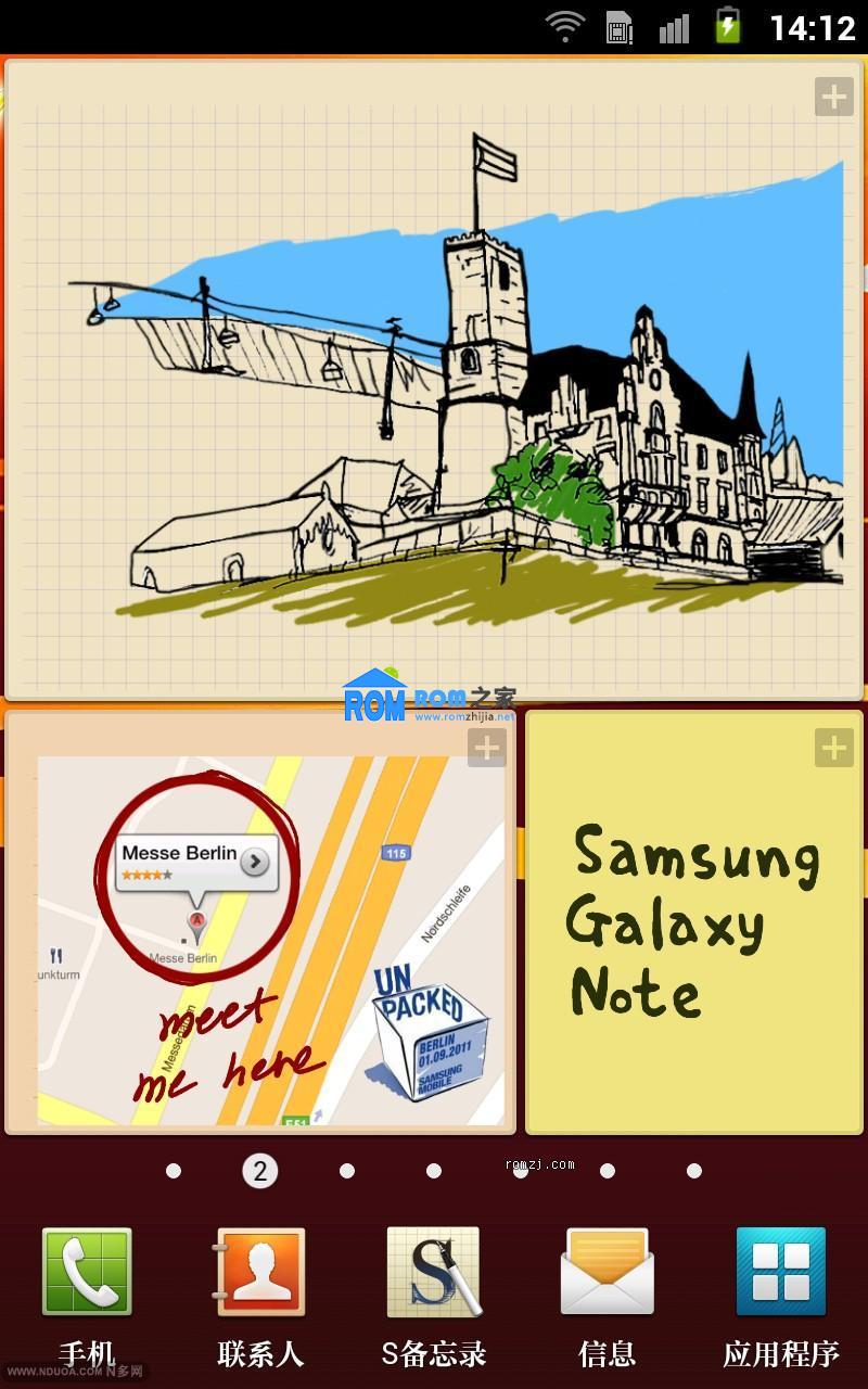 三星 Galaxy Note i9220 基于欧版N7000XXLB1 来电归属地 农历日历截图