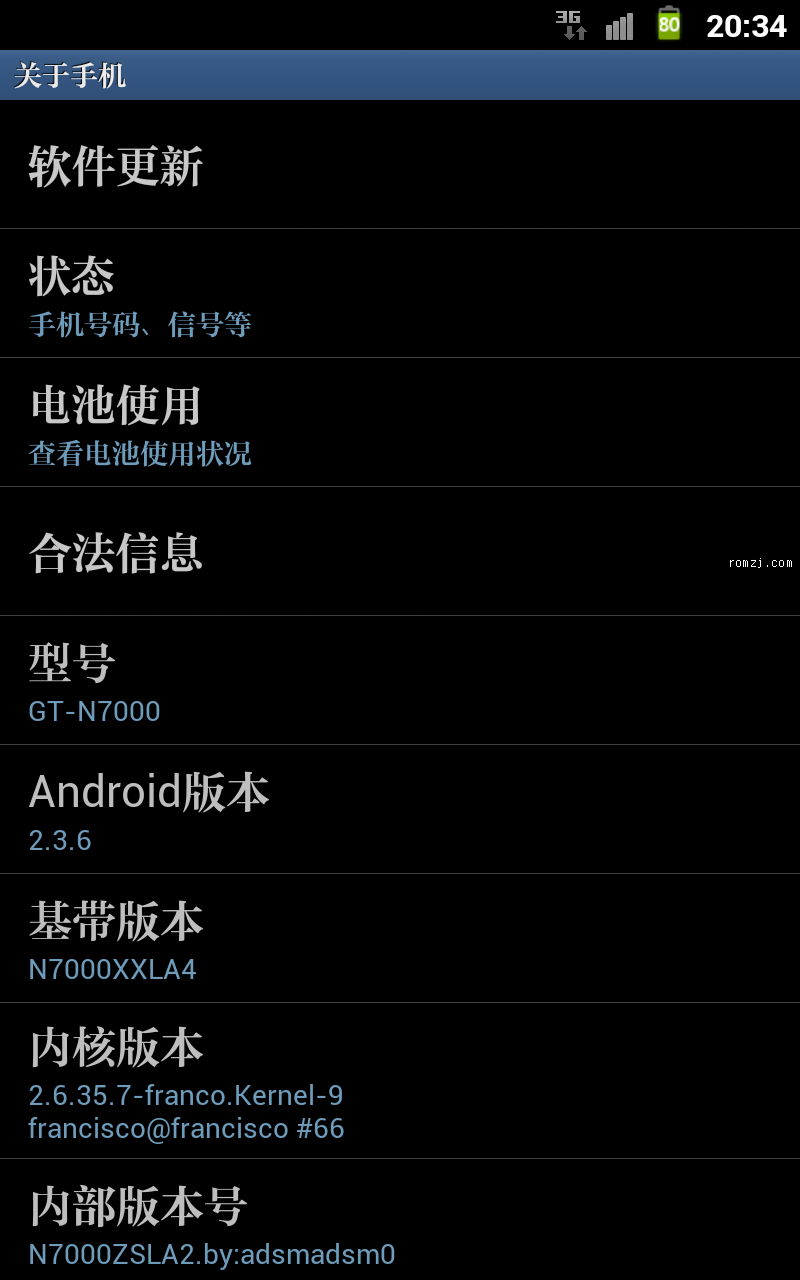 三星 Galaxy Note 已ROOT N7000ZSLA2港版精简优化截图
