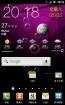 三星 Galaxy Note 已ROOT N7000ZSLA2港版精简优化