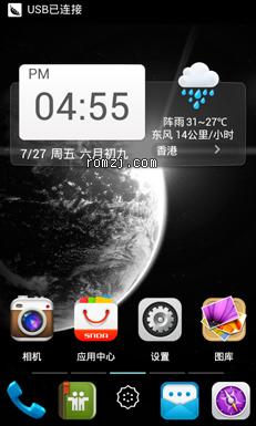 乐众ROM_4.0.4_0928 for T959截图