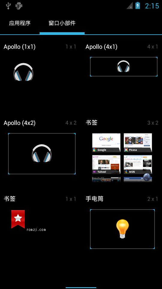 [9.0.0 RC2] Cyanogen团队针对三星 Galaxy S定制ROM截图