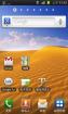 三星 Sumsung Galaxy S GT-i9000最新官方2.3纯净版